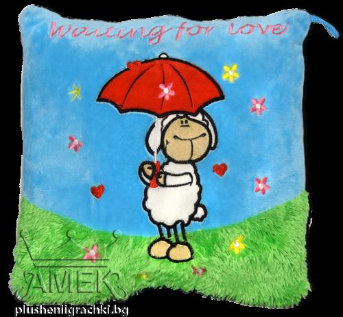 Възглавница|Овчица с чадър