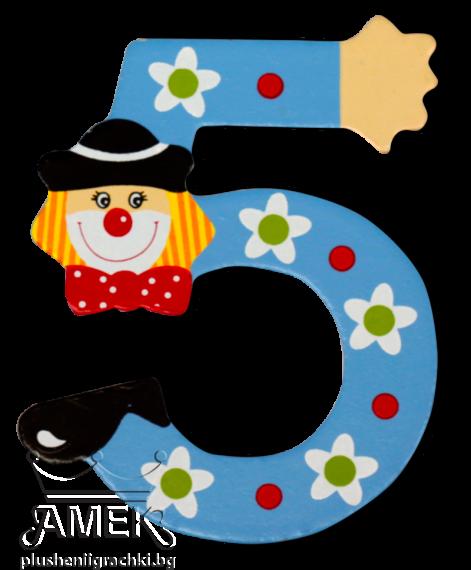 Декоративна дървена цифра - 5