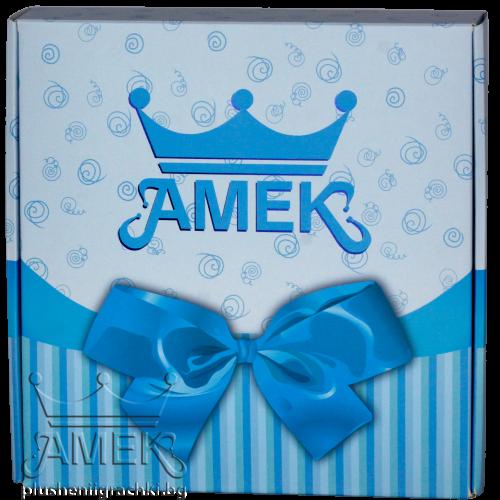 Подаръчна кутия за момче