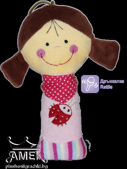 Дрънкалка - Кукла