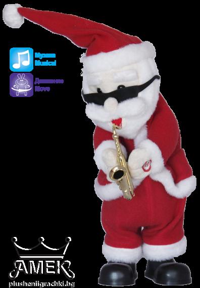 Танцуващ Дядо Коледа със саксофон