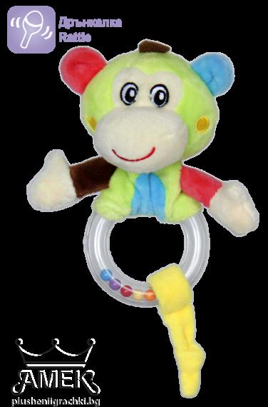 Дрънкалка - Маймуна