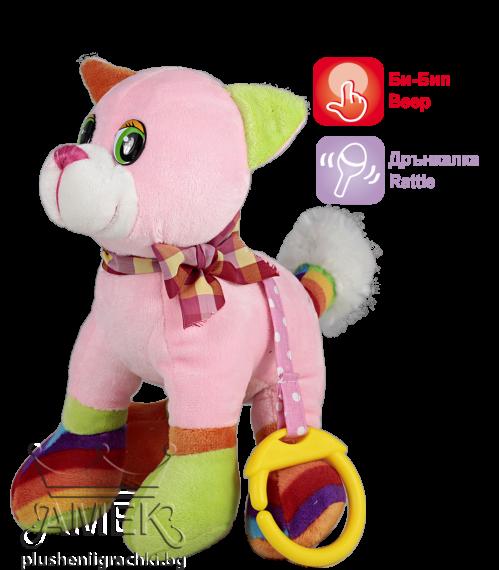 Розово коте с дрънкалка
