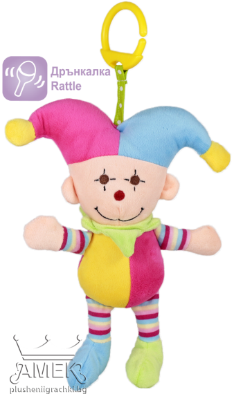 Colourful clown | baby rattle