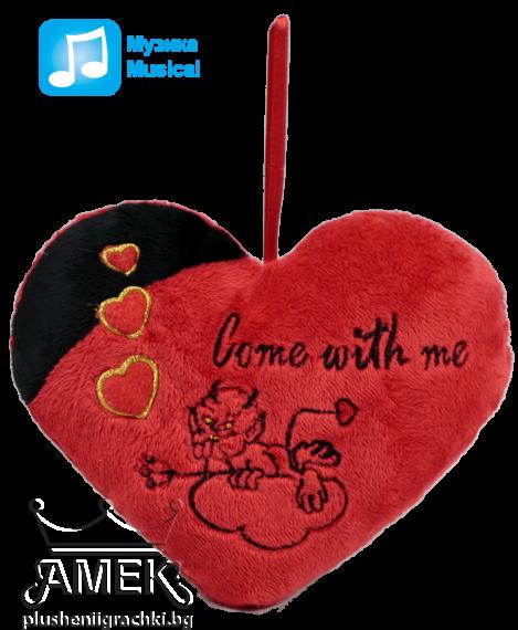 Сърце с дявол