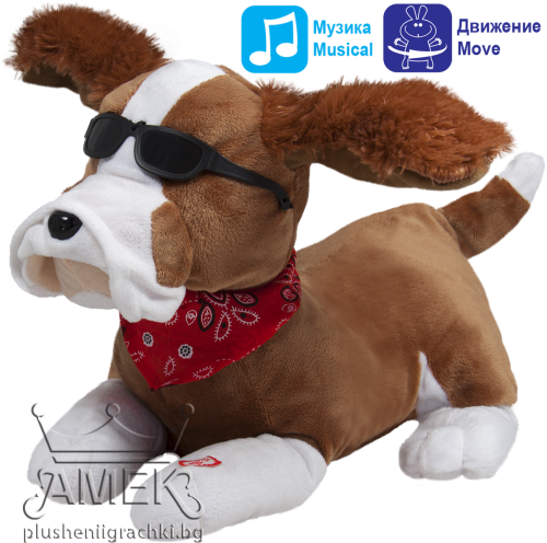 Интерактивна играчка|Пеещо куче