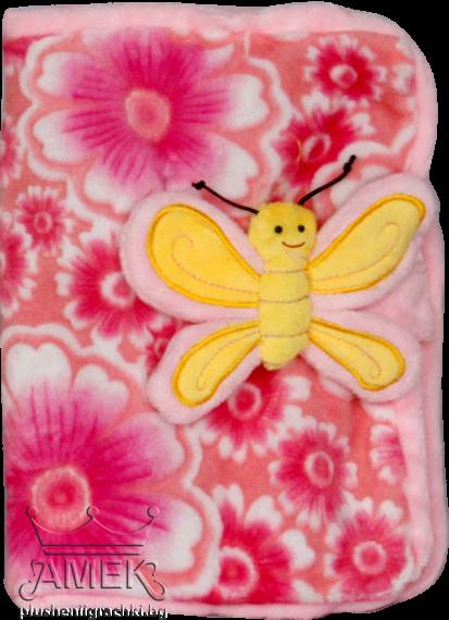 Тетрадка с калъф Пеперуда| 6 цвята