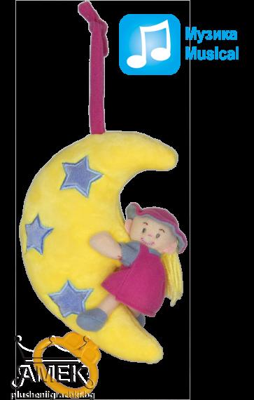 Baby music box - Moon