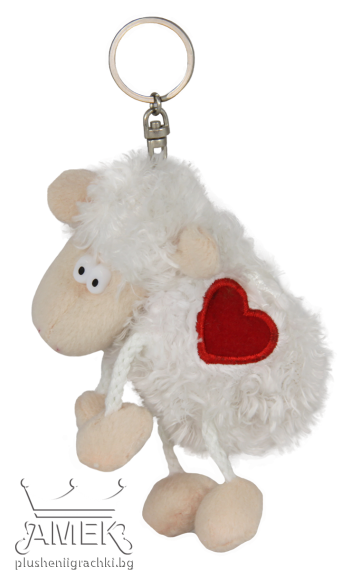 Kлючодържател| Овца с избродирано сърце