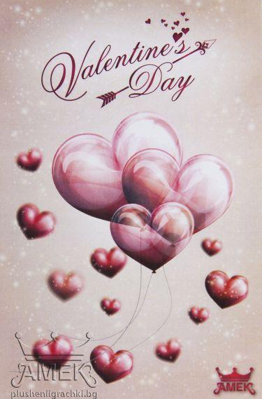 Картички | Св. Валентин и любовни