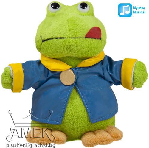 Frog with jacket| 2 colours