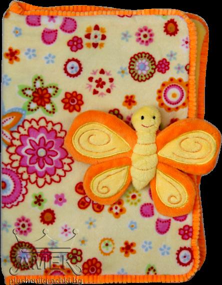 Тетрадка с калъф Пеперуда