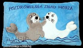 Морска възглавница
