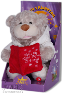 Storyteller teddy bear - large