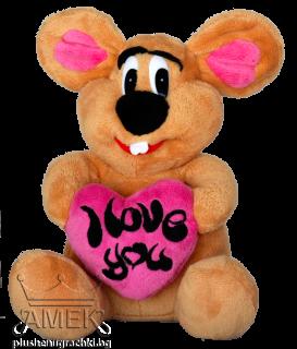 Мишка със сърце - 22см