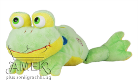 Frog| 20 cm
