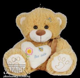 "Brown bear with heart ""Bee cute"""