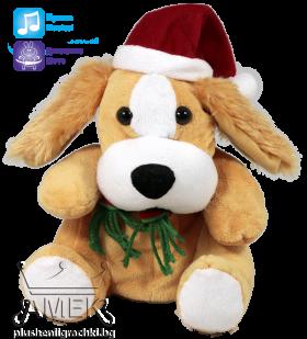 Коледно куче - механизирана играчка