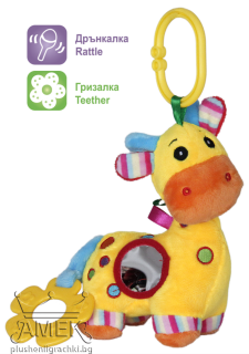 Бебешко жирафче