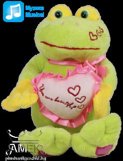 Жаба със сърце| 20 см
