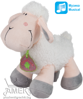 Sheep with pendant