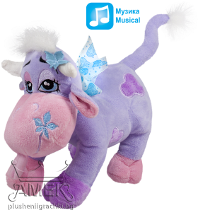 Purple cow with a bow