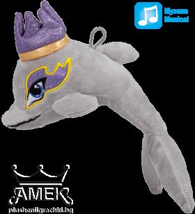 Делфин с корона