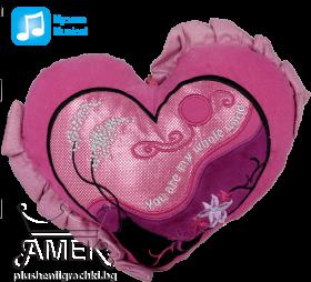 Розово сърце с пейзаж
