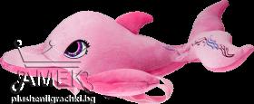Раница розов делфин