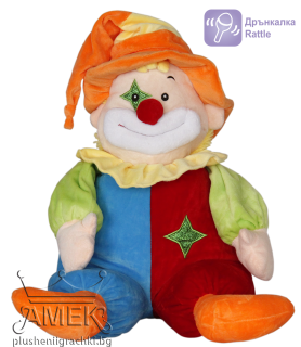 Clown with rattle