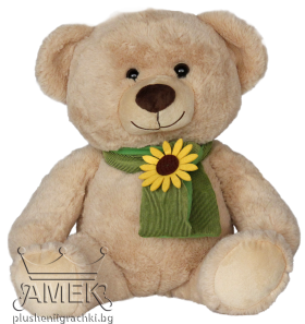 Animal with sunflower scarf