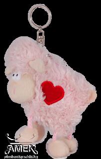 Овца с избродирано сърце - ключодържател