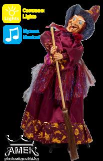 Яга с пола-чадър