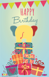 Gift card| Happy birthday
