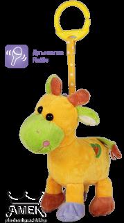 Бебешко жирафче с дрънкалка