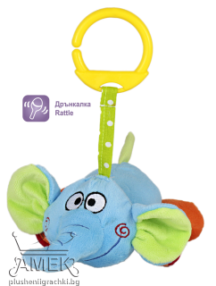 Elephant - baby rattle