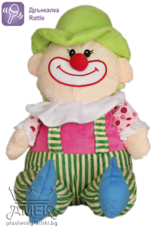 Colourful clown | rattle