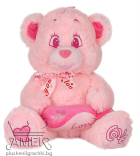 "Bear with a piece  of ""Love"" candy
