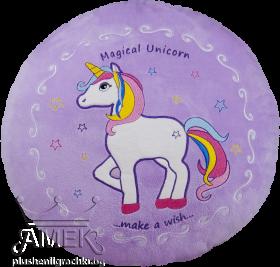 """Възглавничка """"Magical Unicorn"""""""