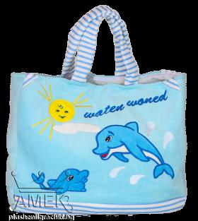 Плажна чанта| 3 цвята