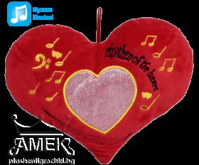 Сърце с ноти | 3 вида