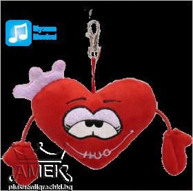 Ключодържател сърце| 2 вида