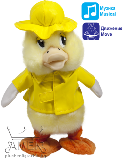 Dancing duckling - interactive toy