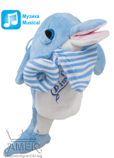 Dolphin hand puppet