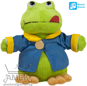 Frog with jacket