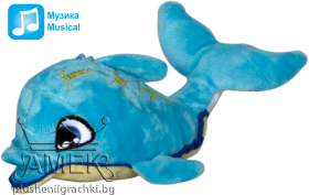 Делфин  3 цвята