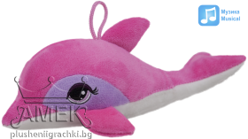 Делфин с бродерия| 3 цвята